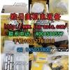 上海柴油发动机大修包价格/上海卡特挖机大修包批发/叉车大修包