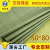 灰绿编织袋50*80cm快递物流打包袋建筑垃圾袋
