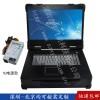 15寸工业便携机机定制1U电源军工笔记本便携式电脑箱加固外壳