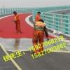 彩砂防滑路面,景观路面,市政改造路面,防滑路面