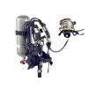 梅思安AG2100消防空气呼吸器现货