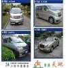 包车香港天地旅运有限公司