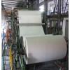 小型二手造纸设备供应湖南二手造纸设备沁阳市双强机械厂
