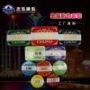高档水晶烫金筹码套装防伪烫金筹码套装标准支持定制