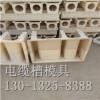 电缆槽模具型号规格电线槽模具生产厂家