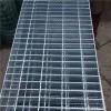 湖北异形钢格板,湖北异形钢格板生产厂家