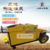 小巨人机械RM-40小型二次构造输送泵、二次构造泵