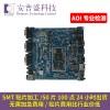 SMT贴片加工产品组装电路板焊接pcb贴片