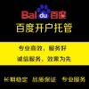 服装门店小程序注册开发一站式服务找广州千度网络