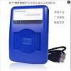 普天CPIDMR02/TG身份证阅读器普天身份证供应商