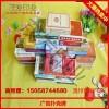 旅游扑克牌加工广告扑克牌供应商苍南县茂发纸塑工艺品厂