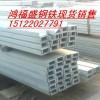 葫芦岛方管厂|Q235B方矩管厂家鸿福盛钢铁