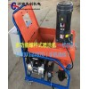 多功能喷涂机视频-螺杆式喷涂机厂家-河南先创机电设备有限公司