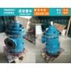 出售HSJ40-46百年电力配套螺杆泵整机
