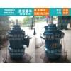 出售HSJ80-46阿斯德热电配套螺杆泵整机