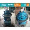 出售HSJ120-42高砂水电配套螺杆泵整机