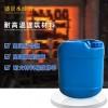 水玻璃厂家耐火材料专用高温粘合剂高模工业级液体硅酸钠