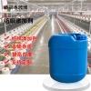 广东工业级水玻璃液体厂家批发洗涤漂染原料泡花碱支持定制