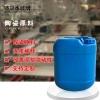 厂家直销高品质工业粘合剂陶瓷原料专用液体水玻璃低模硅酸钠