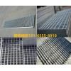 镀锌钢制网格板平台钢格板金属方形网格板