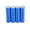 186503.7Va品锂电池3.7V2000mah