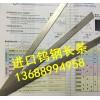 进口冲压膜钨钢长条切割任意尺寸的钨钢板块