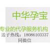 武汉代孕成功率最高代孕网