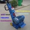 混凝土清理机_NJ250型建筑混凝土地面泥浆清理机