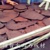 现货供应红火山石板火山石切片