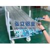 4032耐耐磨铝棒进口4032铝棒化学成分