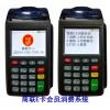 会员管理系统供应商-软件开发公司-深圳市中贤在线技术有限公司
