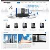 网页设计民治网页设计福田网页设计公司