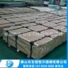 304201410等规格不锈钢平板卷板可按要求加工