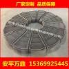 厂家直销304丝网除沫器/不锈钢丝网除雾器环状型除沫器标准