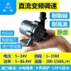 微型水泵DC50E厂家批发医疗器材循环泵厨房设备水泵