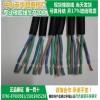 国标橡胶线60245IEC57YZW现货橡胶线当天发货