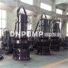 900QZB型潜水轴流泵