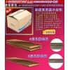 中山古镇LED投光灯纸箱新100W10支装现货5层加硬纸箱