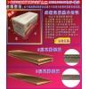 扣底盒淘宝插盒内盒礼品盒定做3层材质包装纸盒中山市包装厂家