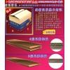 中山纸箱厂1个起订,电器包装纸箱,瓦楞纸箱,纸箱纸盒价格便宜