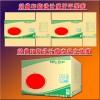 中山古镇LED投光灯纸箱包装30W20支装现货5层加硬纸箱