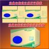 中山古鎮LED投光燈紙箱包裝20W40支裝現貨5層加硬紙箱