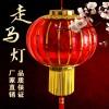 惊爆吊灯装饰阳台春节旋转走马灯带电发光塑料大红灯笼