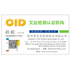 钢化玻璃膜质检报告/CMA检测报告