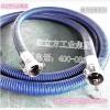 红立方优质铠装金属软管专业销售,品质好,值得信赖