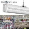 深圳厂家供应高光效LED超市线条灯LED线型灯