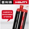 上海喜利得植筋胶双向3K平纹斜纹碳纤维布宜兴恒亚碳纤维科