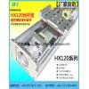 模组铝型材供应铸铁机器人行走机构广州市宏遐自动化控制设备