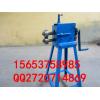 优质手动压线机铁板压箍机不锈钢板轧箍机