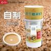 【小型商用打米浆机】石磨机多少钱一台